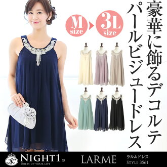 ☆ 6 color party dress neckline a-line bijoux ◆ large maternity size for one piece dress-
