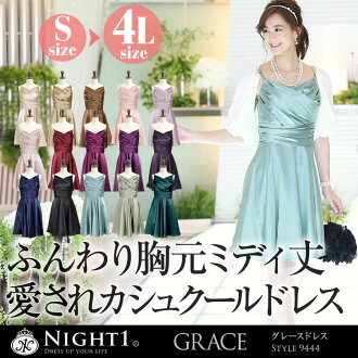 Great big wedding bridesmaid dresses kashkul party dresses size one piece dress black size wedding party dress-