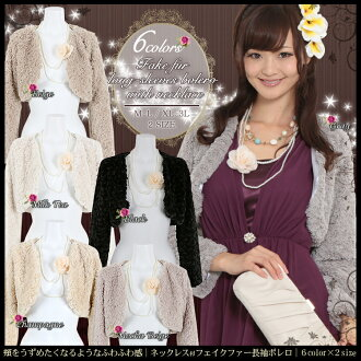 Glamorous party Bolero ♪ mini x fluffy ☆ necklace with faux fur long sleeve Bolero-