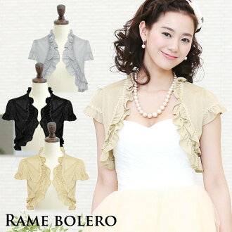 Perfect for wedding and party ♪ Chibi shimmer with glitter ruffle Bolero! Sizes!-