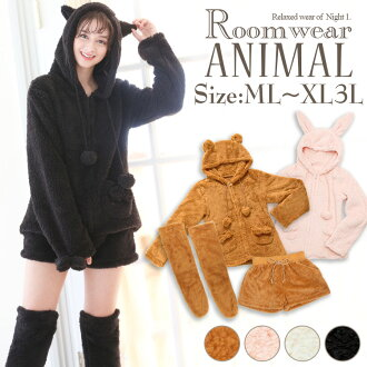 Lumwana! Bear and rabbit and cat ears ◆ store manager finds out immediately ends ☆ 6, 980. 980, $ 30,337 at furry bear ear Hoodie & pants & レッグウォーマールームウェア set review-