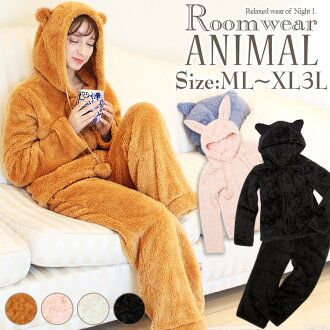 Lumwana! Bear and rabbit and cat ears ◆ 6, 980. 980, $ 30,337. fluffy by ルームウェアパジャマパーカー & long pants review! Large size-