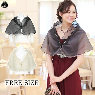 Cape Bolero type of Bolero and ruffles and beading-