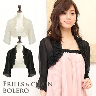 Plenty of frills three-quarter full Bolero ☆ Princess Pearl chain with-