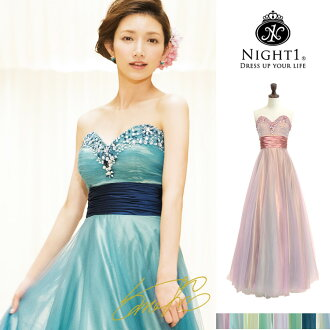In the recital, concert and party event ★ tulle & ビジューパーティーロングドレスル large size support ■ Aurora dress of tulle and Bijou-