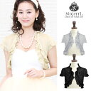 [wedding ceremony bolero] a glitter frill little bolero with  lam good to a wedding ceremony and the party! [S] [M]  BOR  [easy  _ packing] [L] for size [easy  _ packing choice]