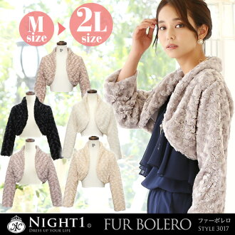 Bolero / winter advance purchase discount sale! Fluffy furry in long-sleeved Bolero wedding party party party! long sleeve faux fur Bolero! -Long length-
