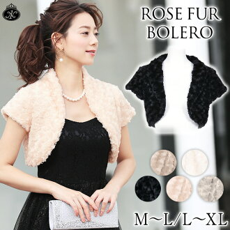 Bolero / winter advance purchase discount sale! Fluffy had a fluffy ♪ short sleeve Bolero ☆ SSpopular03mar13_ladiesfashion-