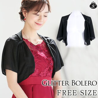 Simple boleros and elegance! ラメキラ Bolero soft drape-