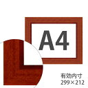 樂天商城 - 額縁eカスタムセット標準仕様 D-10149 作品厚約1mm〜約3mm、存在感抜群の幅広高級ポスターフレーム A4 (A4)