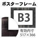 │█▒яeеле╣е┐ере╗е├е╚╔╕╜р╗┼══ 10-6050 ║ю╔╩╕№╠є1mmб┴╠є3mmбве╖еєе╫еыд╩е▌е╣е┐б╝е╒еьб╝ер B3 (B3)