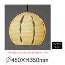 楮黒皮紙シリーズ TP-1032LED ヒモ(プルスイッチ)なし (LED)