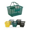 10台セット ショッピングバスケット SL-8 買い物カゴ 広い間口 (選べるカラー)