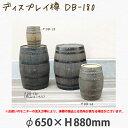 樂天商城 - ディスプレイ樽 DB-180 #15023 本物のウィスキー樽使用