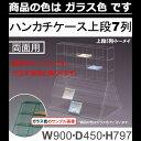 樂天商城 - ハンカチケース 上段7列 HG-14G アクリル製品 (ガラス色)