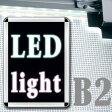 PGライトLEDスリム R型 B2 屋内用 (選べるフレームカラー)