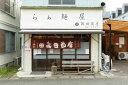 【クール便】 有機 ブルーベリー 生食用 2kg 有機JAS (神奈川県小田原 広石農園) 産地直送