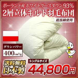 ��������/���ӤդȤ�/���⤦�դȤ�/����/single/����