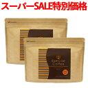 コーヒー ダイエット 【スーパーSALE特価】 エクササイズコーヒー 1杯あたり109円!1