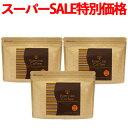ダイエットコーヒー 【スーパーSALE特価】エクササイズコーヒー 1杯あたり96円!1袋(3