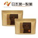 ダイエットコーヒー エクササイズコーヒー 【3%OFF】1杯あたり109円!1袋(30本入)×2袋