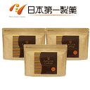 ダイエットコーヒー エクササイズコーヒー 【5%OFF】1杯あたり96円!1袋(30本入)×3袋セッ...