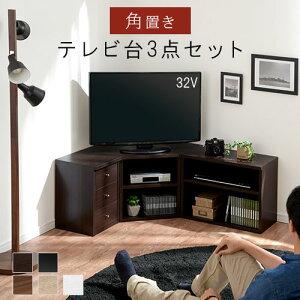 木製 テレビ台 テレビボード TVボード テレビラック T