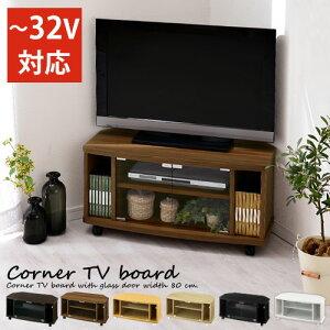クーポン コーナーテレビボード