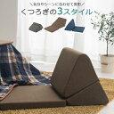 クッション チェア cushion クッションチェア まくら...
