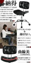 オフィスチェア・ロッキング・パソコンチェア・昇降・昇降機能・昇降機能付き・ダンディー・24h・オフィスチェアー・パソコンチェアー・PCチェア・プレジデントチェアーいすイス椅子ロッキングチェアーレザー高級事務用PC用OA用オフィスチェアー
