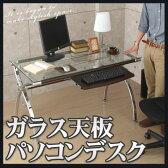 パソコンデスク PCデスク デスク ガラス パソコンラック PCラック テーブル 収納 幅120cm 学習机 勉強机 キーボードスライダー つくえ オフィス VIP 高級 クロムメッキ パソコン机 おしゃれ あす楽対応