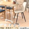 テーブル 昇降式 伸張式テーブル 高さ調節 ベッドサイドテーブル ベッドテーブル ナイトテーブル 昇降式テーブル パソコンデスク パソコンテーブル 介護テーブル キッチン キャスター 作業台 作業用 木製 おしゃれ あす楽対応