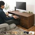 パソコンデスク デスク 勉強机 机 PCデスク ロー ロータイプ 木製 パソコンラック 収納 コーナー ミニ つくえ ノートパソコンデスク ノートパソコン用PCデスク チェスト パソコン机 省スペースローテーブル おしゃれ あす楽対応