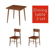 \クーポンで1,760円引き/ ダイニングセット table 木製ダイニングチェアー 椅子 いす イス 食卓 カジュアル ダイニングテーブル テーブル 机 つくえ デスク 天然木 アンティーク おしゃれ チェアー2脚+テーブル75×75セット
