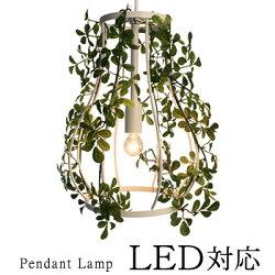 照明・ペンダント・天井照明・オシャレ・シンプル・ライト・インテリア家具・キューブ