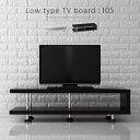 テレビ台 40インチ まで対応 木製 テレビボード TV台 AV収納モダンリビングボードファミリア〔105タイプ〕
