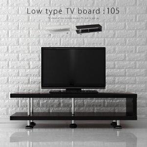 テレビ台 36インチ まで対応 木製 ローボード TV台 AV