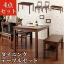 ハイテーブル 高さ72cm ウォールナット 天板 テーブル チェア 長いす セット ダイニングテーブル 木製チェア 木製ベンチ 木製 食卓 おしゃれ チェア2脚+ベンチ