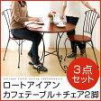 テーブル ダイニング セット チェアー 3点 ダイニングセット 木製 ダイニングチェアー 椅子 いす イス 食事 食卓 ダイニングテーブル 机 つくえ 姫系 お姫様 猫足 ブラウン おしゃれ あす楽対応
