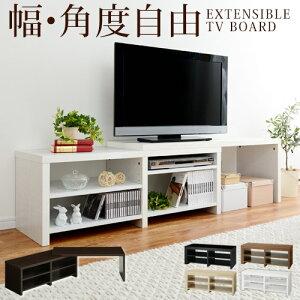 ローボード テレビ 台 リビングボード 木製ローボード