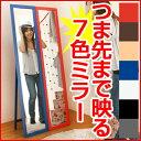 スタンドミラー ミラー 木製フレーム 鏡 全身鏡 全身 姿見 鏡背面化粧 ミラ- 飛散防止 かがみ カガミ ドレッサー 木製 ポップデザイン ホワイト 白 ブラック 黒 ブラウン おしゃれ