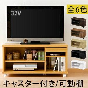 テレビラック テレビ台 オーディオラック CD収納 DVD
