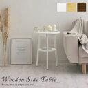 円形テーブル 丸型テーブル 丸テーブル ラウンドテーブル 机 サイドテーブル テーブル ミニテーブル 小さいテーブル コンパクトテーブル マルチテーブル カフェテーブル ソファー ベッド 北欧 おしゃれ ウォールナット ナチュラル