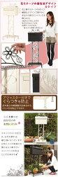 ガーデンファニチャー・玄関・ポーチ・北欧・モダン・おしゃれ・デザイナーズ・収納