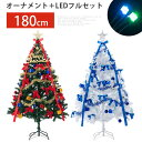 \クーポンで508円引き/ クリスマスツリー オーナメントセ...
