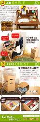 学習机・パソコン机・木製デスク・カントリー・北欧・モダン