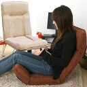 3箇所リクライニング低反発座椅子 レシェンテ座椅子