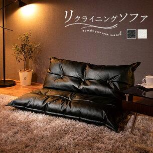 リクライニング ソファー カウチソファ