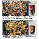 鹵豚尾 味付け豚テール 冷蔵・冷凍品 即食タイプ 日本国内加工 300g