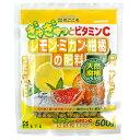 レモン・ミカン・柑橘の肥料 500g (花ごころ) 「☆」